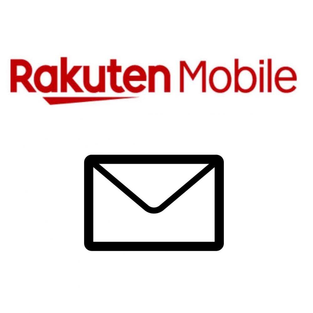 Iphoneで楽天モバイルのメールアドレスを登録設定する方法