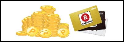 料金の支払い方法の説明画像